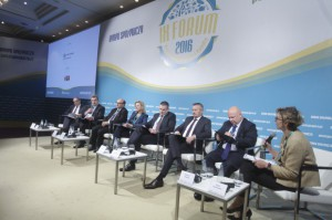 The 10th Food and Retail Forum: The most important debates, key decision-makers and professionals