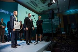Zdjęcie numer 2 - galeria: X FRSiH: Po raz pierwszy wręczono nagrody Food&Retail Start-up Star (GALERIA)