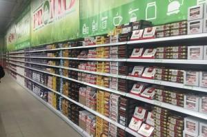 Big Brands Group rozwija nową sieć dyskontów w Polsce - Promo Market