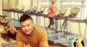 Mleko Łaciate szeroko dystrybuowane w kanale e-commerce w Chinach