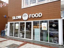 Meat&Fit otwiera lokal w Świnoujściu
