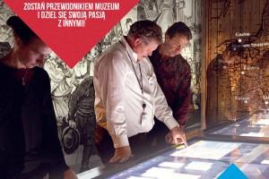 Muzeum Polskiej Wódki wystartowało z rekrutacją