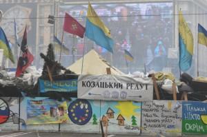 ECC 2018: Dokąd zmierza Ukraina pokaże przyszły rok