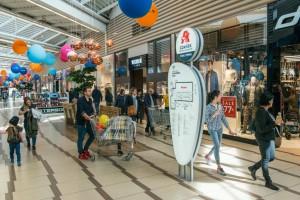 Kolejna marka drogeryjna w portfolio Immochan Polska