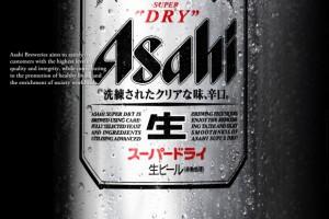 Asahi widzi potencjał dla piw czeskich i bezalkoholowych w Polsce