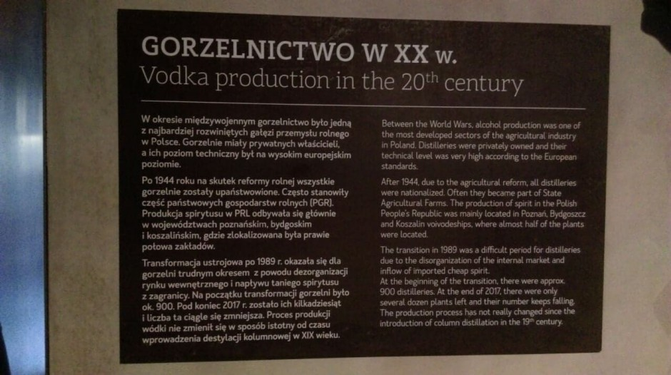 Zdjęcie numer 15 - galeria: Muzeum Polskiej Wódki startuje 12 czerwca