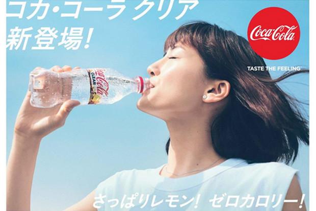 Coca-Cola Clear - bezbarwna wersja napoju podbija Japonię
