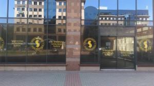 W centrum Warszawy powstaje nowy Sphinx