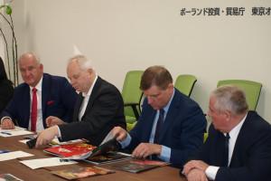 Zdjęcie numer 1 - galeria: UPEMi podsumowuje misję gospodarczą w Japonii