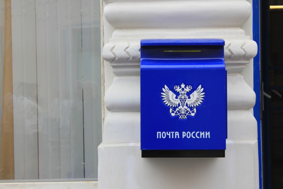 Rosja: Placówki pocztowe będą sprzedawać alkohol?