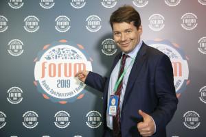 Zdjęcie numer 38 - galeria: Forum Rynku Spożywczego i Handlu 2019 na ściance. Zobacz zdjęcia!