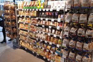 Zdjęcie numer 21 - galeria: Carrefour otwiera w Polsce nowy format sklepów z żywnością BIO (galeria zdjęć)