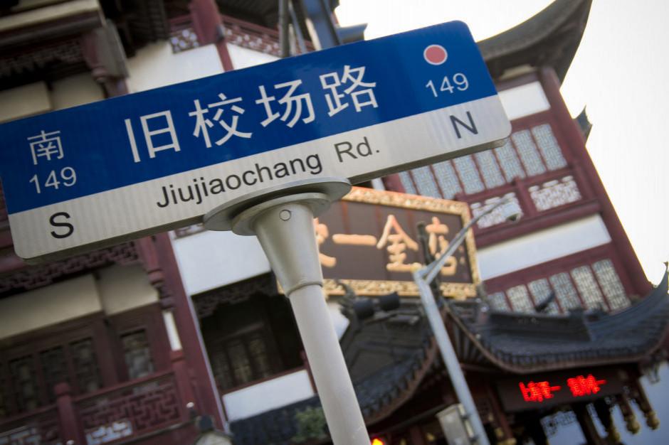PAIH: W Chinach powróciły szanse eksportowe dla produktów spożywczych i kosmetycznych