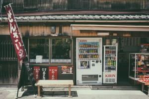Japonia przedłużyła pandemiczny stan wyjątkowy